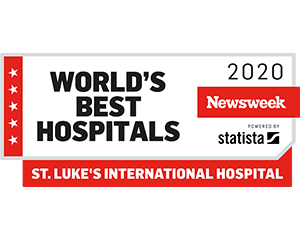 Newsweek World's Best Hospitals 2020